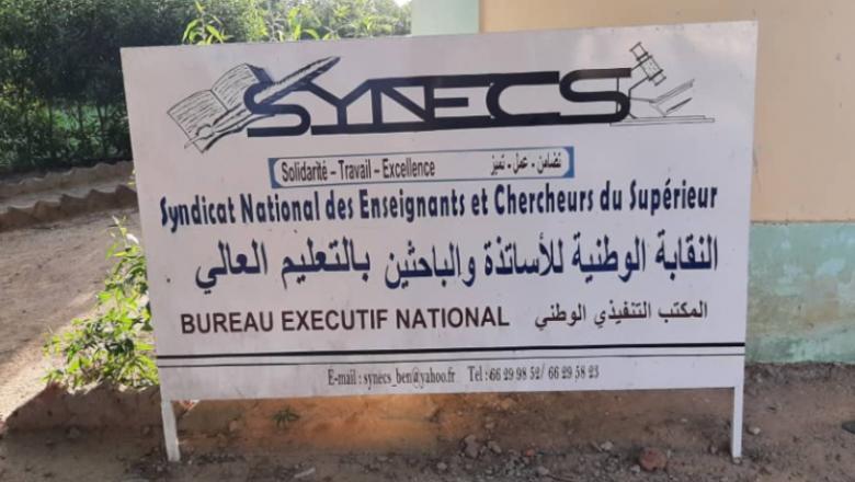 Tchad : pas de rentrée académique ce mercredi 15 septembre 2021