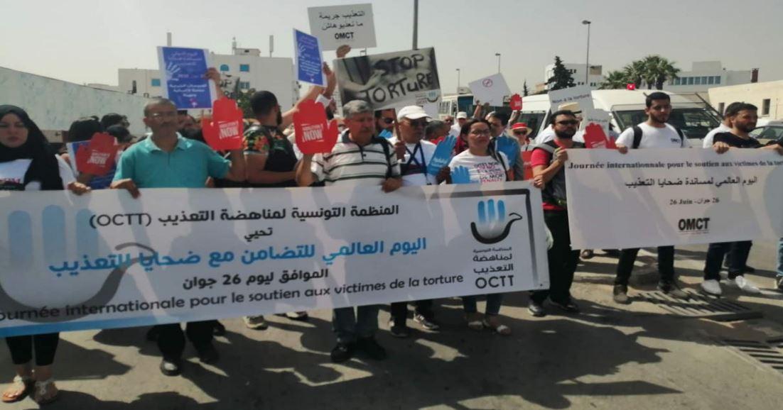 مسيرة في تونس لمساندة ضحايا التعذيب
