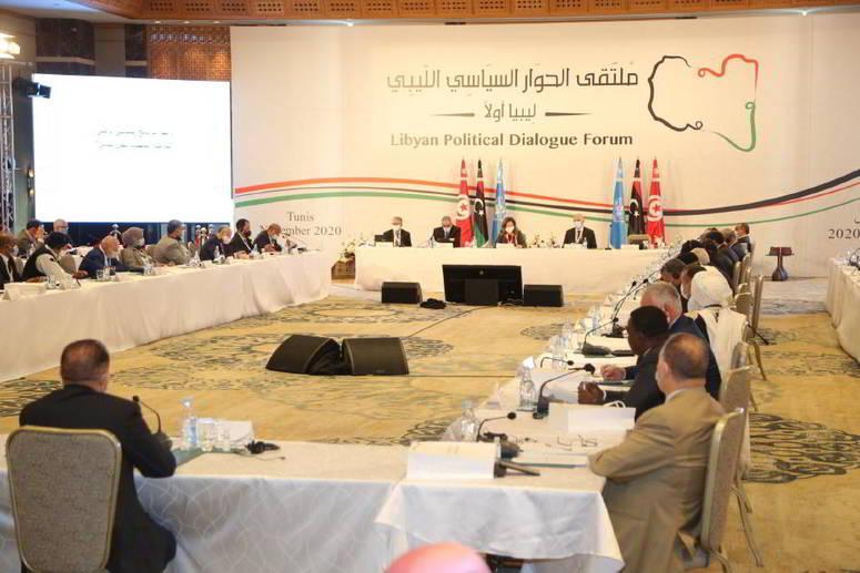 حوار تونس.. 3 اختراقات في حقل ألغام الأزمة الليبية (تحليل إخباري)