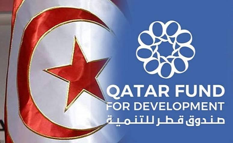 صندوق التنمية القطري يتولى تمويل مشروع منصّة التنمية بسيدي بوزيد بحوالي 41 مليون دينار