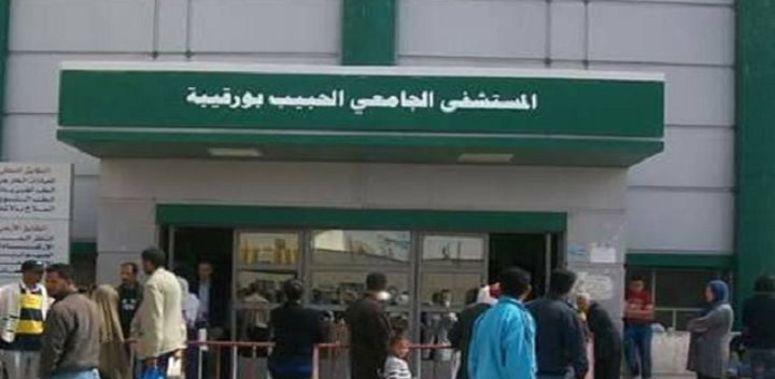 صفاقس: النيابة العمومية تأذن بفتح بحث عدلي بخصوص سرقة 37 قارورة أكسجين طبي من المستشفى الجامعي الحبيب بورقيبة