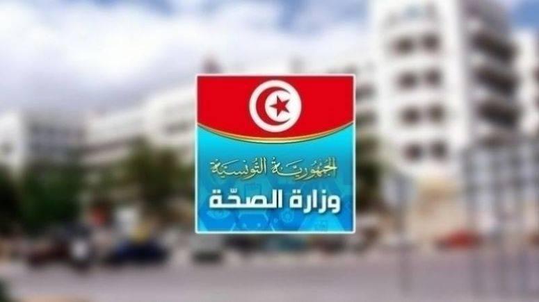 وزارة الصحة: 28 وفاة و1319 إصابة جديدة بكورونا يوم 16 نوفمبر