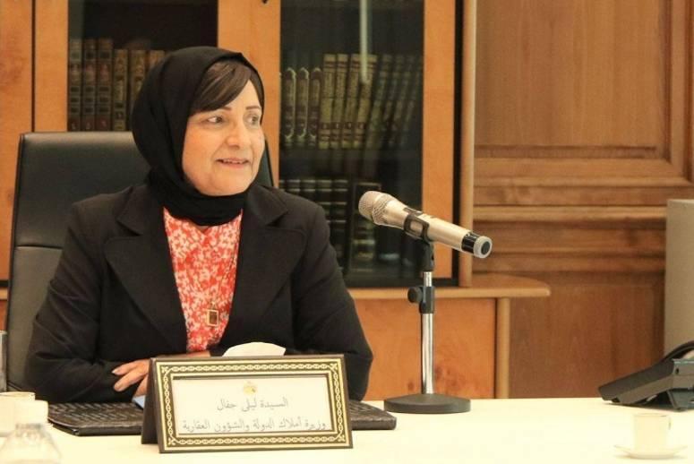 وزيرة املاك الدولة: ميزانية وزارة املاك الدولة المقترحة لسنة 2021 متواضعة جدا مقارنة بحجم التعهدات