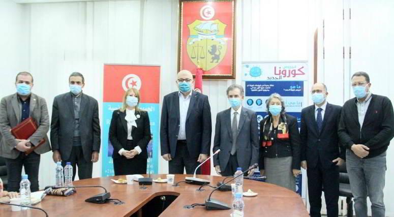 الهلال الأحمر التونسي يقدم هبة لوزارة الصحة