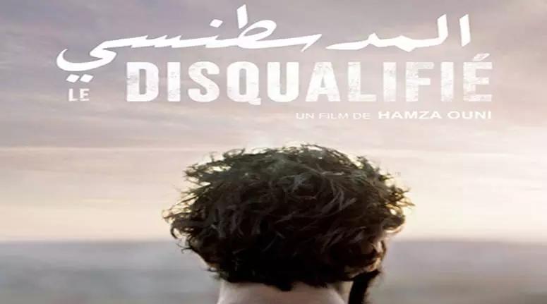 أيام قرطاج السينمائية في السجون: نزلاء سجن سليانة ينفتحون على عالم السينما بفيلم