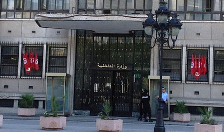 وزارة الداخلية: سنطبّق قرارات الحجر الشامل بكل دقة والاجراءات القانونية على المُخالفين