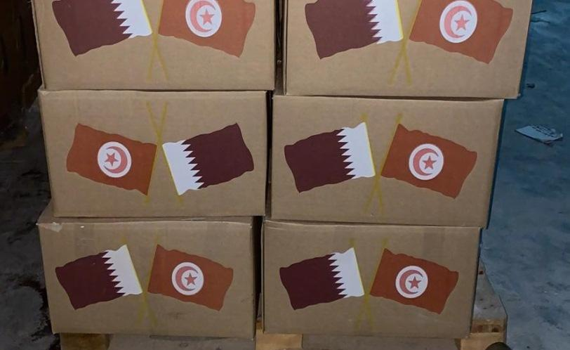 مساعدات من قطر لـ 15 الف عائلة تونسية بقيمة 700 ألف دولار