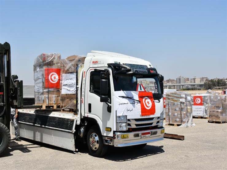 مصر ترسل مساعدات تونسية عاجلة للأشقاء في فلسطين عبر معبر رفح البري