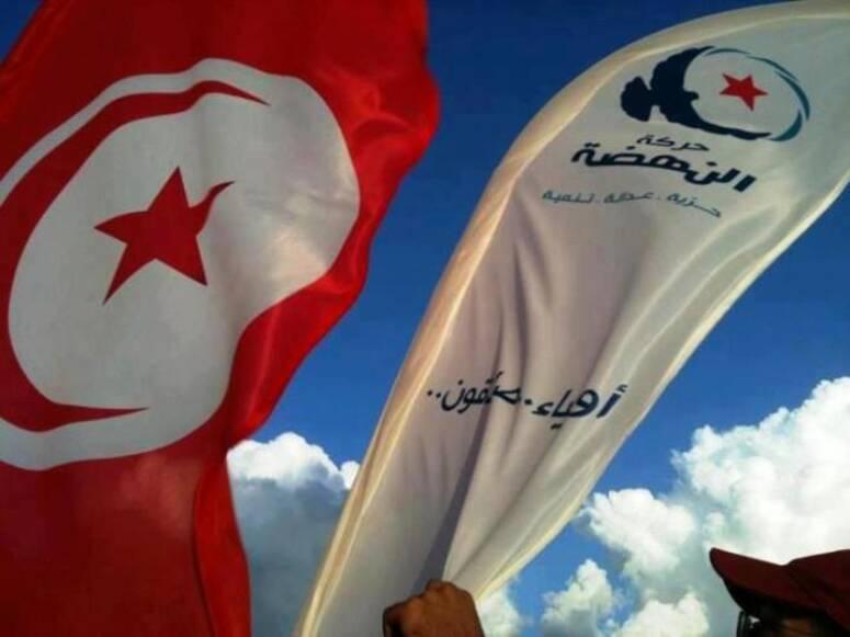 حركة النهضة تدعو إلى التضامن بين مراكز الحكم في قرطاج وباردو والقصبة وتؤكّد على أهميّة الحوار الوطني دون إقصاء (بيان)