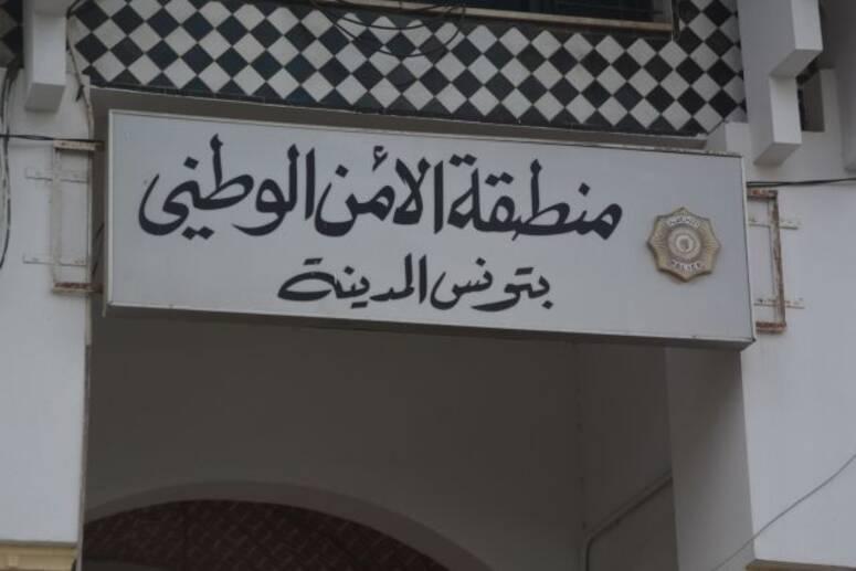 تونس المدينة: حجز بضاعة مهربة بقيمة تناهز 300 ألف دينار