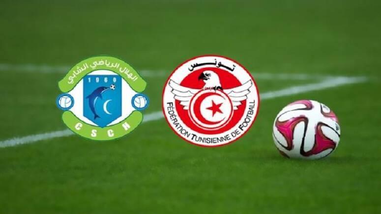 محكمة التحكيم الرياضي تلغي قرارالجامعة التونسية لكرة القدم بتعليق نشاط جمعية هلال الشابة