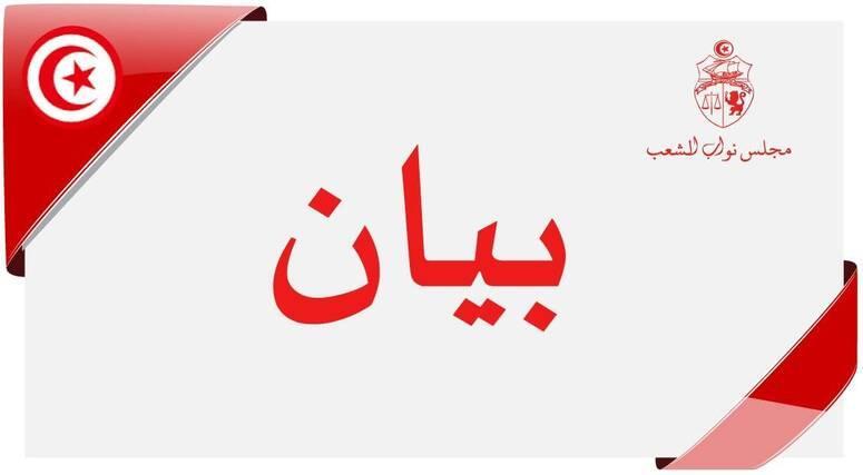 مكتب البرلمان يدعو الى فتح تحقيق في حادثة اعتداء أمنيين بالعنف على مواطن بسيدي حسين السيجومي