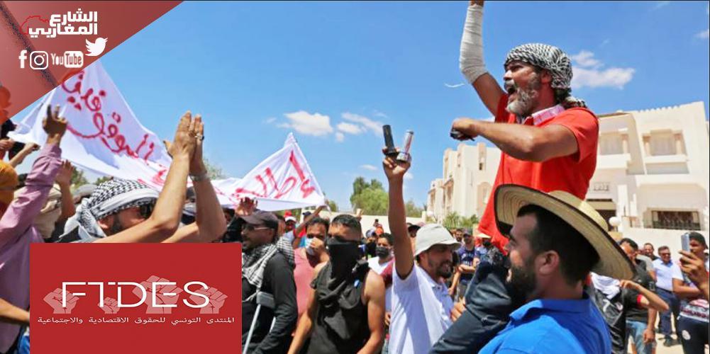 منتدى الحقوق الاقتصادية: 577 يوم اعتصام في شهر ماي و1155 تحركا احتجاجيا