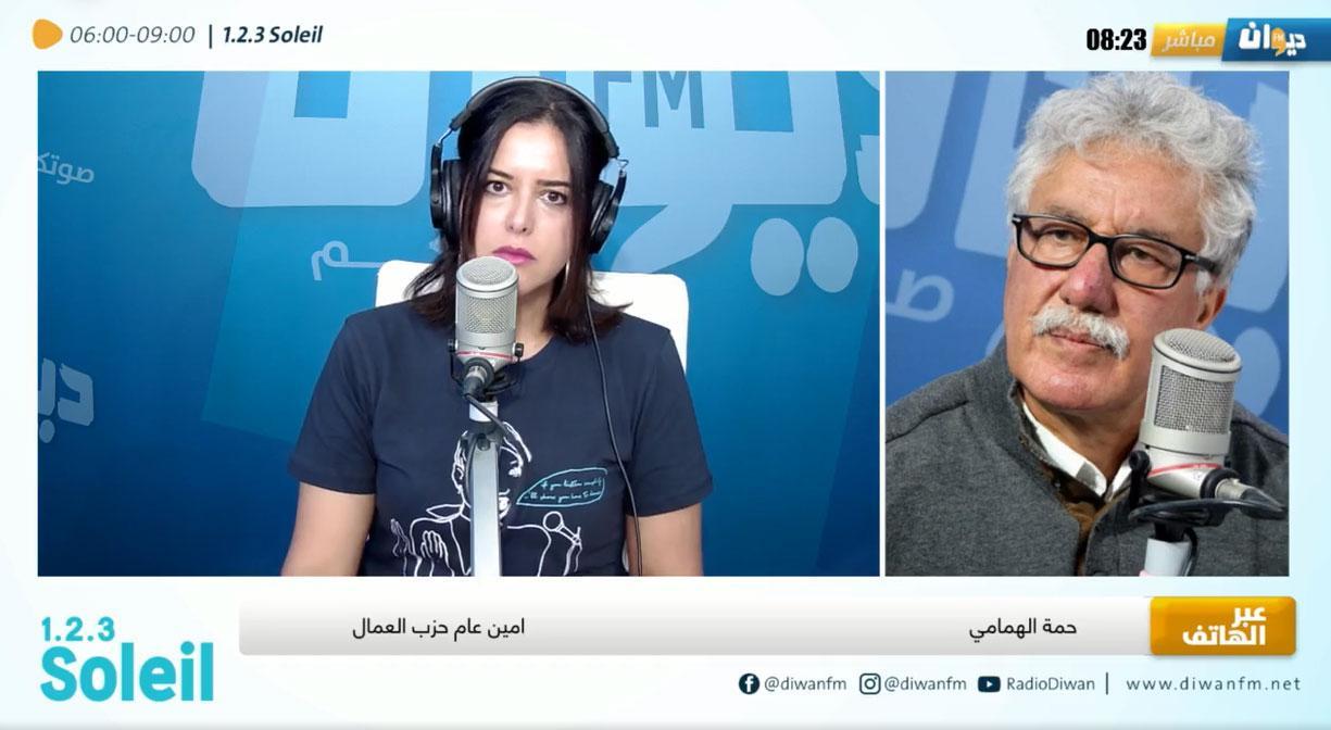 """حمة الهمامي: انقلاب قيس سعيد """"حاضر عندو مدّة"""" وأن نعارض النّهضة لا يعني أن نرتمي في أحضان رئيس منقلب"""