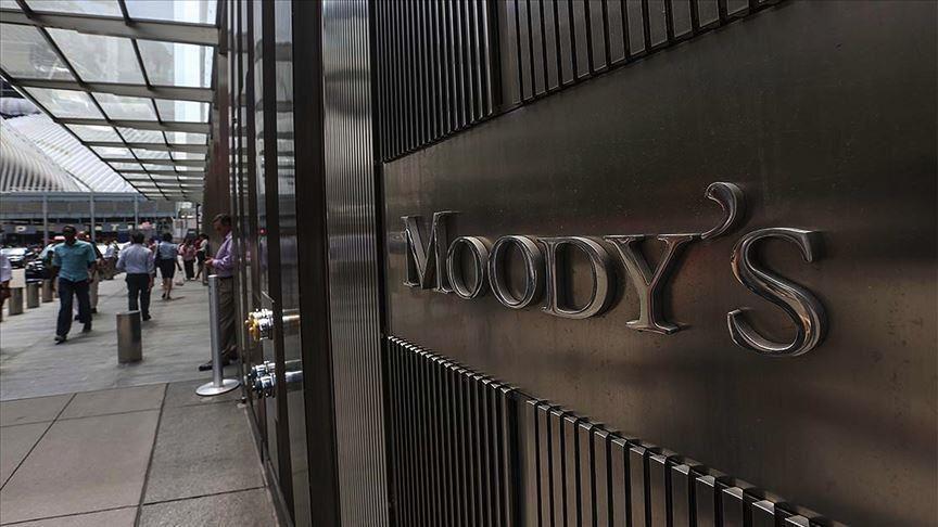 """""""موديز"""": من شأن غياب محكمة دستورية بتونس إبطاء المفاوضات مع صندوق النقد الدولي"""