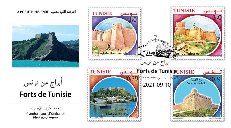 إصدار سلسلة من 4 طوابع بريدية تمّ تخصيصها لأبراج من تونس