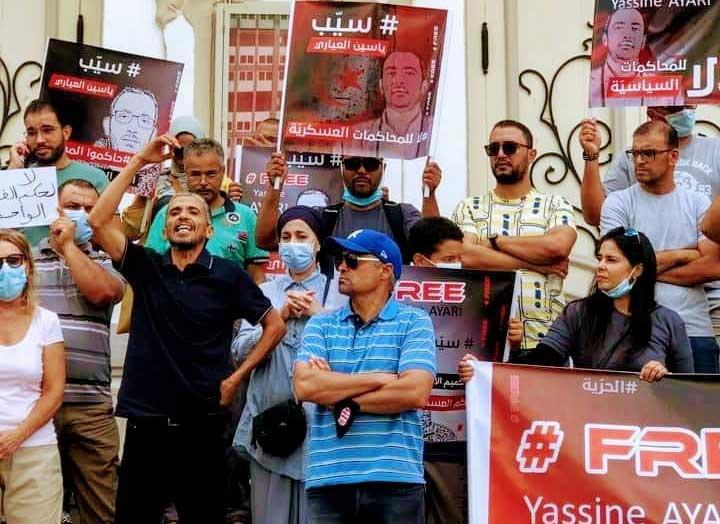 وقفة احتجاجية بالعاصمة للمطالبة بالافراج عن ياسين العياري وسط انتشار امني كثيف