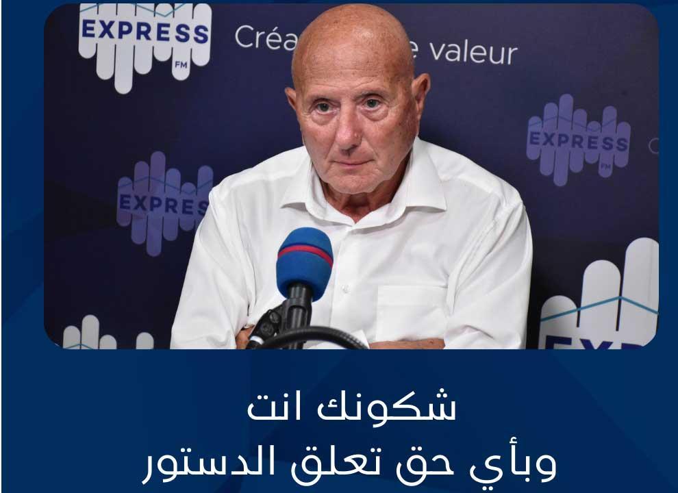 نجيب الشابي لقيس سعيّد: لا يحق لرئيس الجمهورية تعليق الدستور