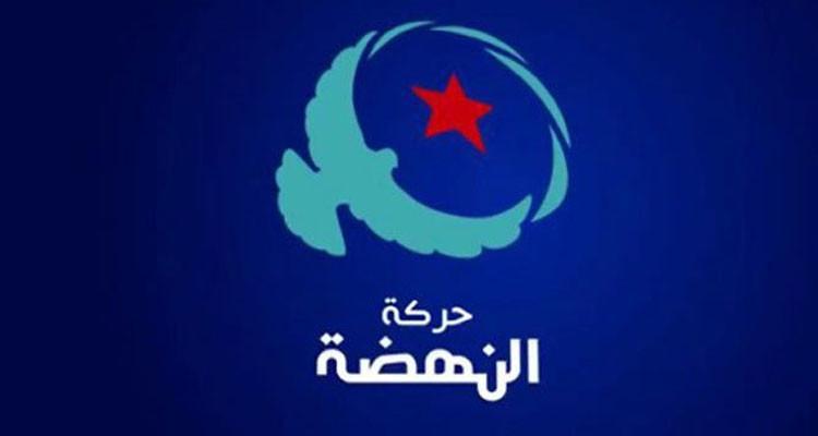 حمّلوا قيادتها مسؤولية الوضع واتهموها بانتهاج خيارات خاطئة: 113 قياديا يستقيلون من النهضة