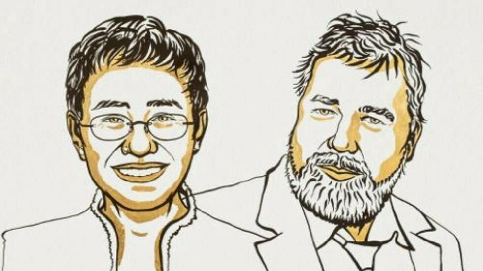 منح جائزة نوبل للسلام 2021 للصحافيين الفلبينية ماريا ريسا والروسي دميتري موراتوف