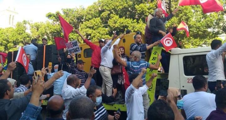 مسيرة رافضة لقرارات الرئيس التونسي قيس سعيد