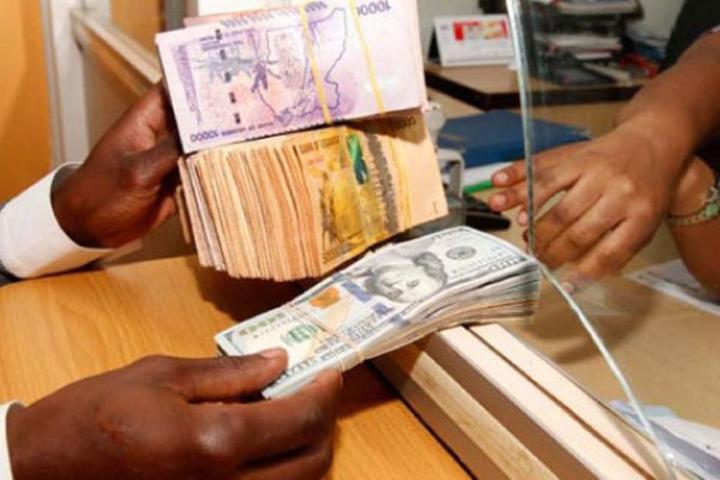 Uganda shilling appreciates by 2.9% – BoU